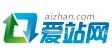 爱站logo