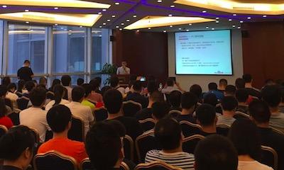 VIP大讲堂北京站