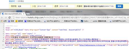 网站如何预防产生拼接搜索结果页