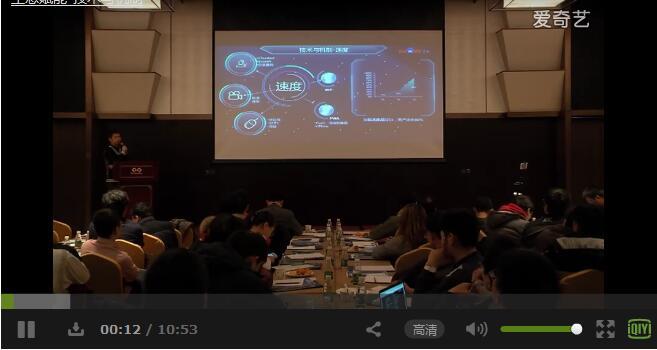 【培训视频】搜索为生态赋能-技术与机制