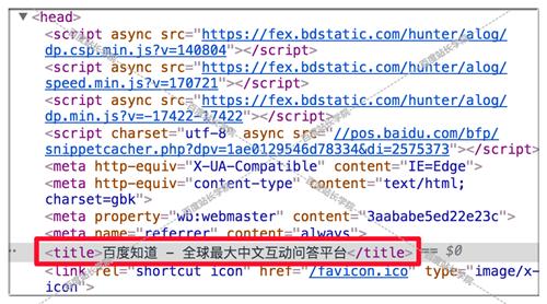 百度搜索将于9月底推出清风算法-网页标题作弊详解