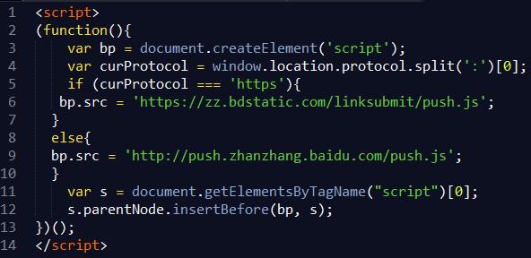链接提交-js代码推送进化版
