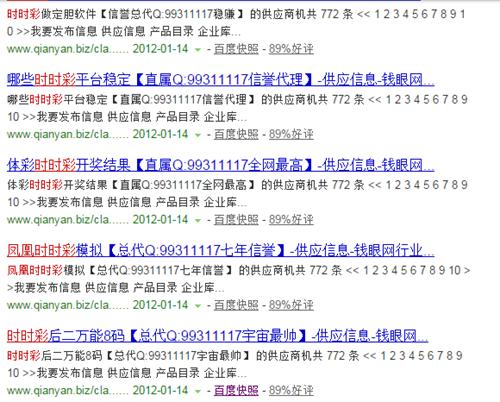 网站搜索结果页漏洞