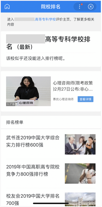 2021百度算法大全-墨魇博客