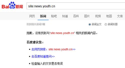site:�Z句�M行�z索