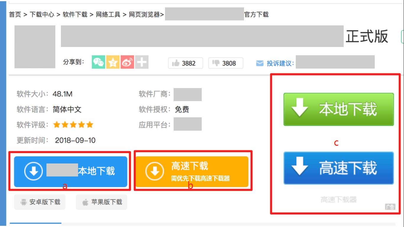 「河北seo」百度清风算法3.0上线了大家都了解了吗