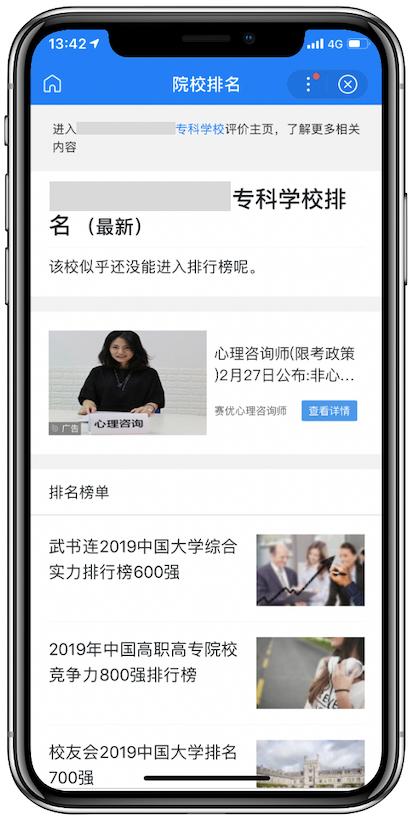 百度劲风算法官方解读(百度资源平台官方说明)