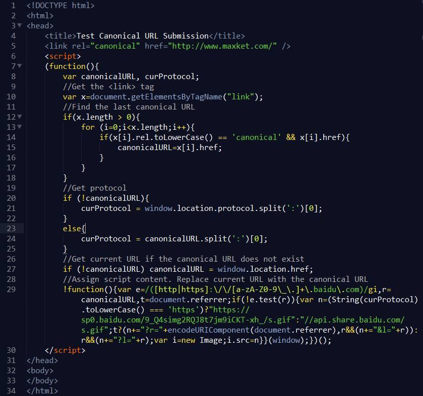 Baidu Natural Search Link Active Push Tool Upgrade Code