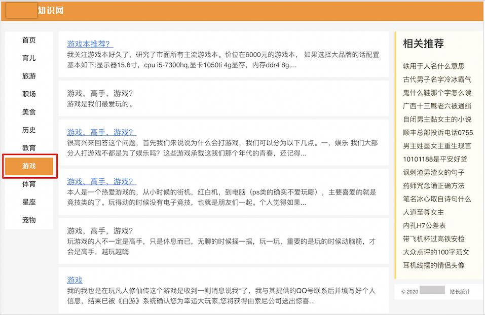 百度seo劲风算法即将上线