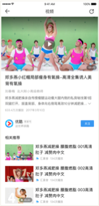 百度搜索短视频合作资源标准-中国SEO联盟