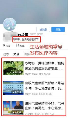 百度搜索上线季风算法 倡导熊掌号领域专注度-中国SEO联盟