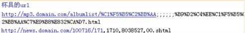 《百度搜索引擎优化指南2.0》  第5张