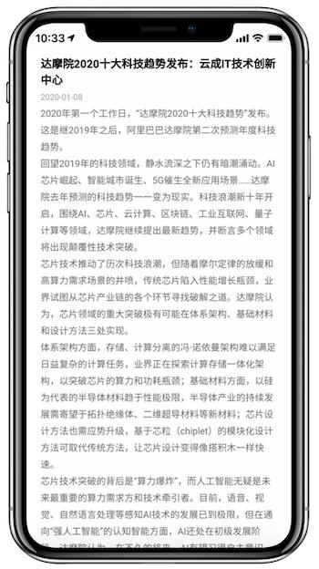解读!百度APP移动搜索落地页体验白皮书5.0 全网营销 第9张