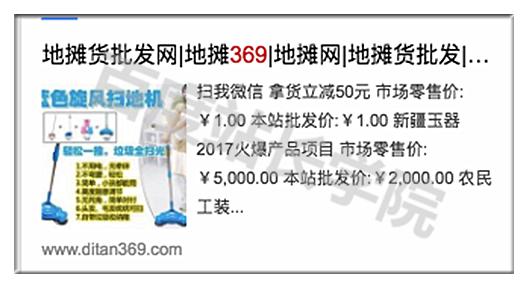 《百度搜索内容质量白皮书》连载一|行业动态-武汉华企在线信息技术有限广东贵宾会捕鱼