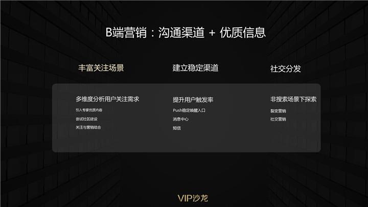百度搜索服务直连计划-中国SEO联盟