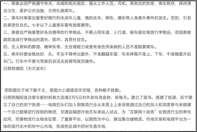 【官方说法】B2B领域细雨算法解读