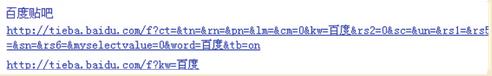 《百度搜索引擎优化指南2.0》  第4张