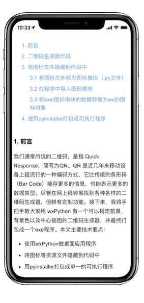 百度搜索优质内容指南V1.0官方版